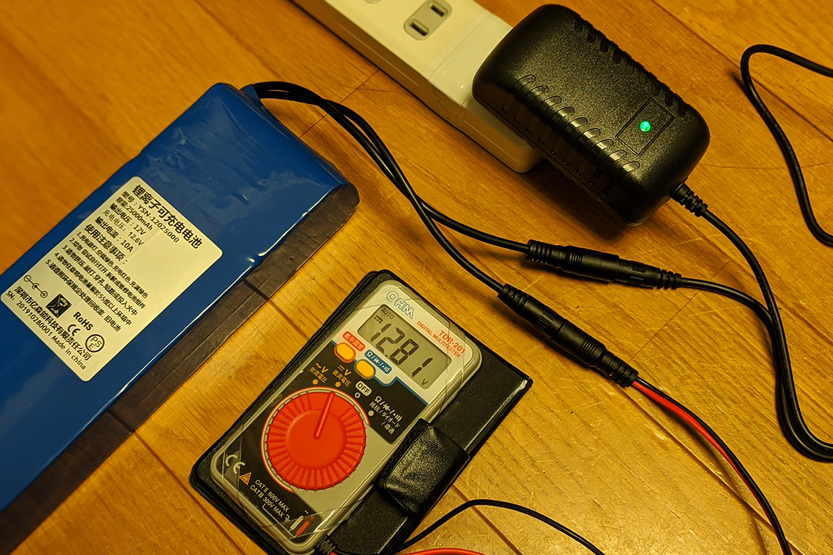 充電器を繋いだ状態の充電MAX電圧:12.81V