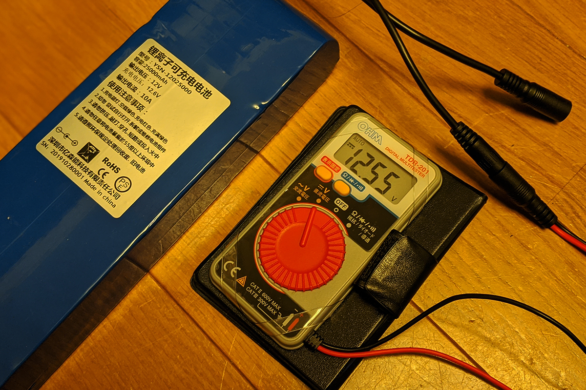 充電器を外した状態の充電MAX電圧:12.55V