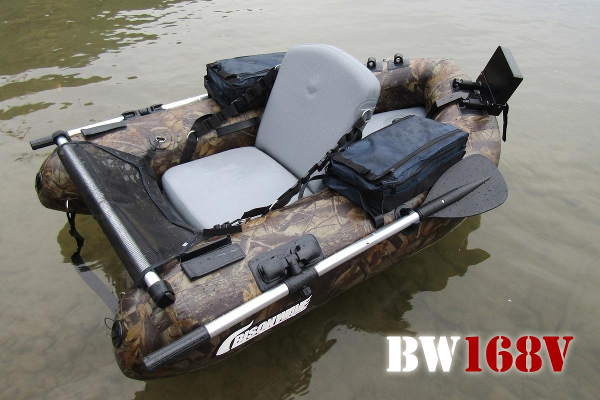新型フローター『BW168V(バイソンウェーブ)』