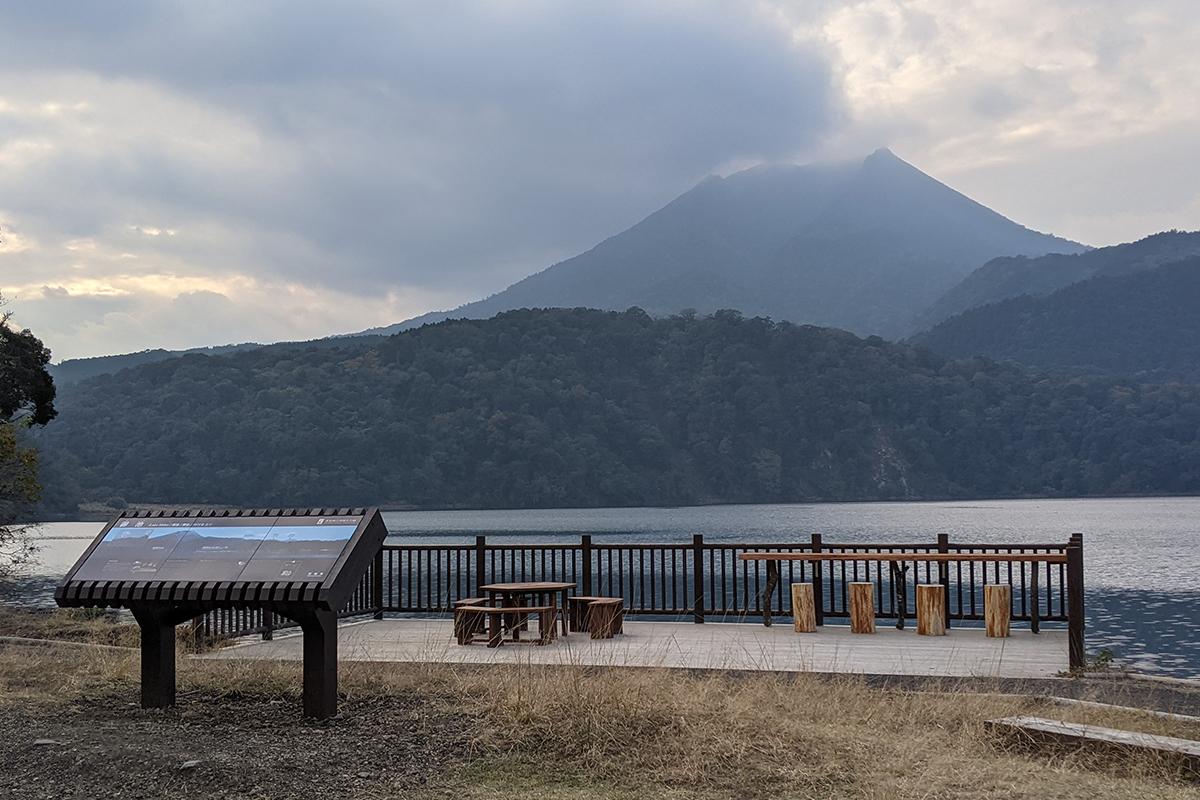 御池の展望台