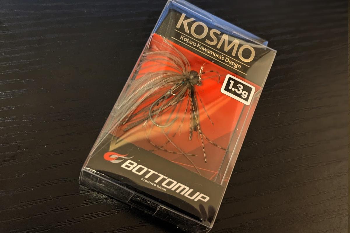 KOSMO 1.3g(Bottomup)