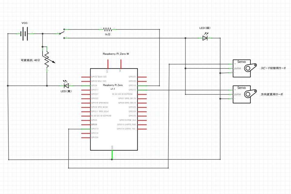 エレキモーターをコントローラーで操縦するための回路図