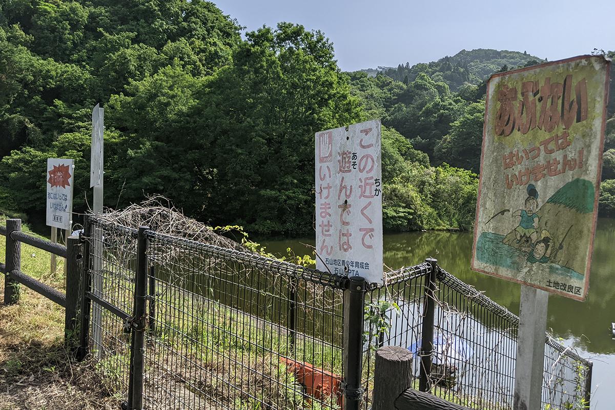 中池の看板