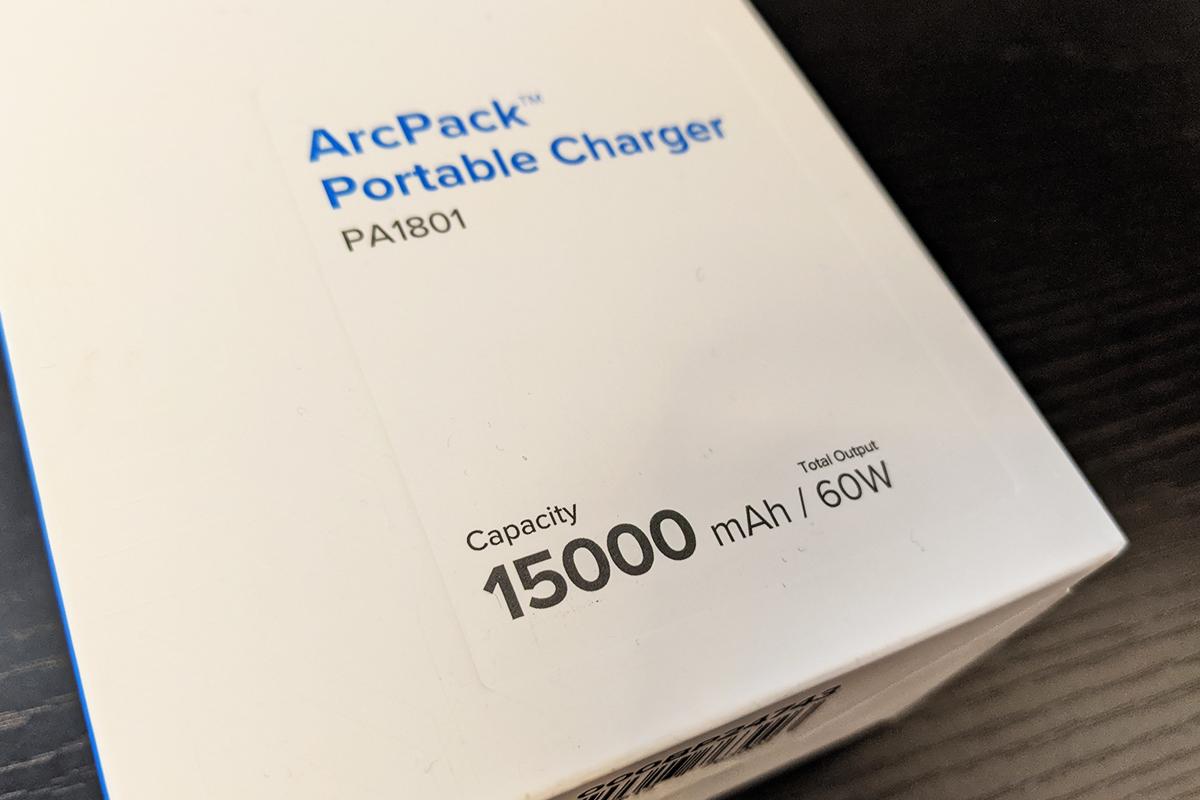 モバイルバッテリーのパッケージに記載されているバッテリー容量