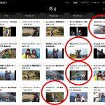 AbemaTVの釣りビジョン番組表