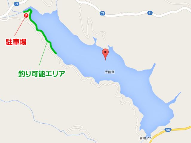 大隅湖の駐車場と釣り可能エリア